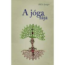 The Tree of Yoga: B. K. S. Iyengar