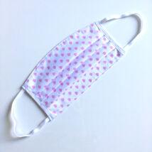 Textil, mosható, 2 rétegű szájmaszk - Szíves